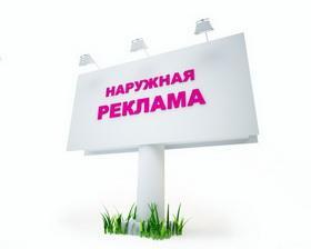 Заказ в твери переносной рекламы реклама в интернете цена в москве