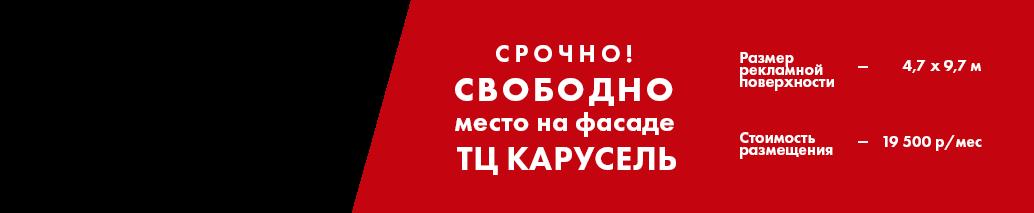 Где заказать рекламу штендера в твери.цена в договоре принят товар как реклама надо ли возмещать ндс